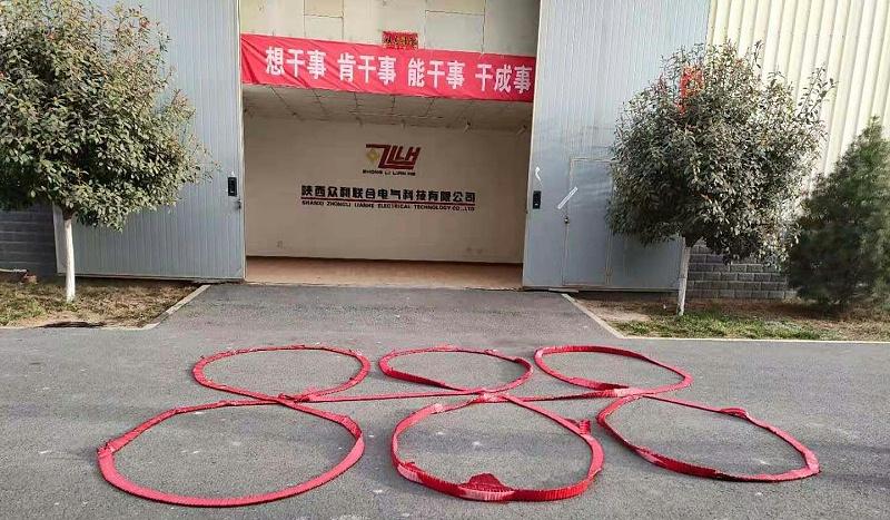 陕西众利联合电气科技有限公司开工通知