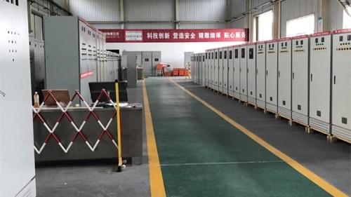 众利联合知识分享施工现场临时用电配电柜如何配置?