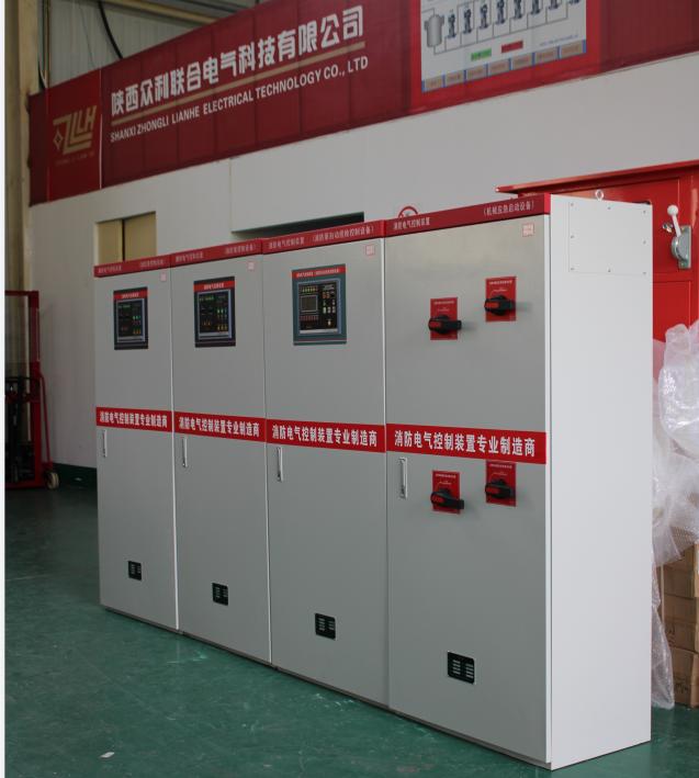 IP55防护等级配电柜图片