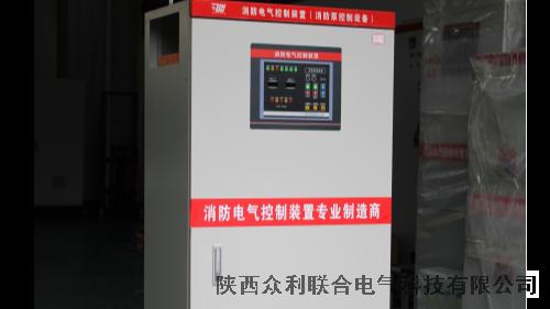众利联合电气专利:一种电力电气自动化控制柜