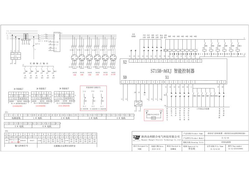 消防柜电控图(6X45kW消防泵智能巡检柜)-模型_00