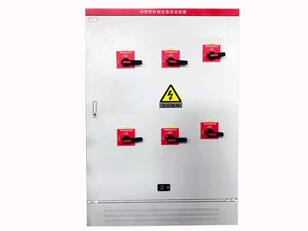 机械应急启动柜 6回路