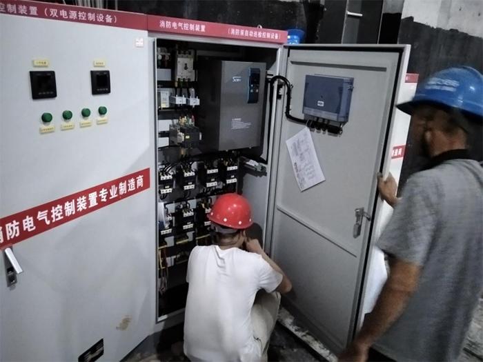 西安建工双电源控制柜、消防巡检柜使用案例