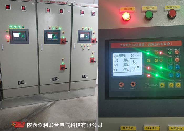 众利联合电气自带双电源泵控柜