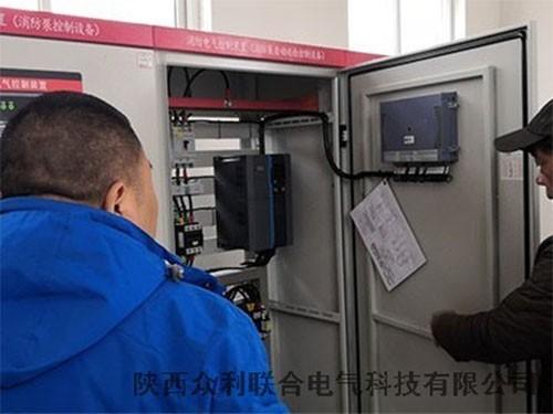 扶风慈缘生物制药厂消防巡检柜成套控制柜案例