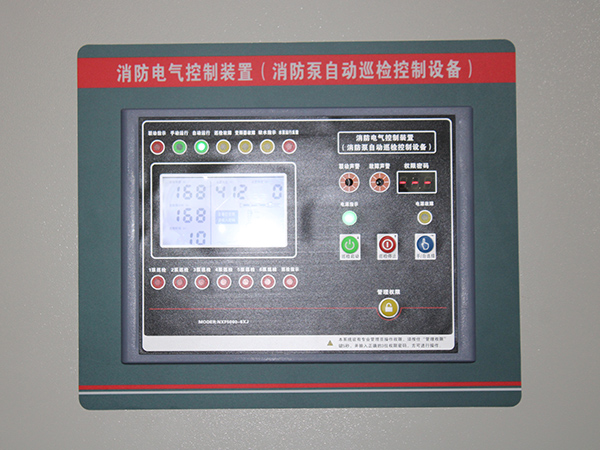 控制泵细节图