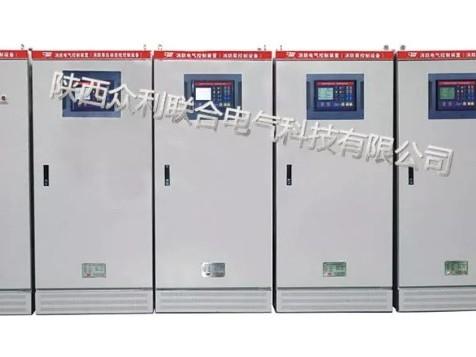 众利联合电气设备消防巡检柜——智慧消防