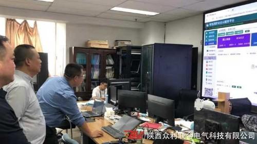 数字智能消防巡检柜厂家—众利联合参观重庆大学智慧消防研究成果