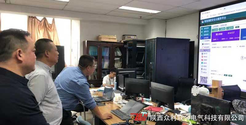 数字智能消防巡检柜厂家—众利联合参观重庆大学城市智慧消防研究成果