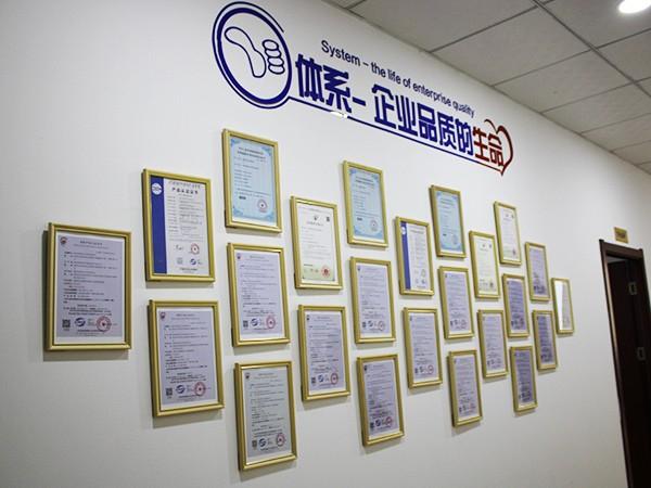 众利联合:荣誉墙