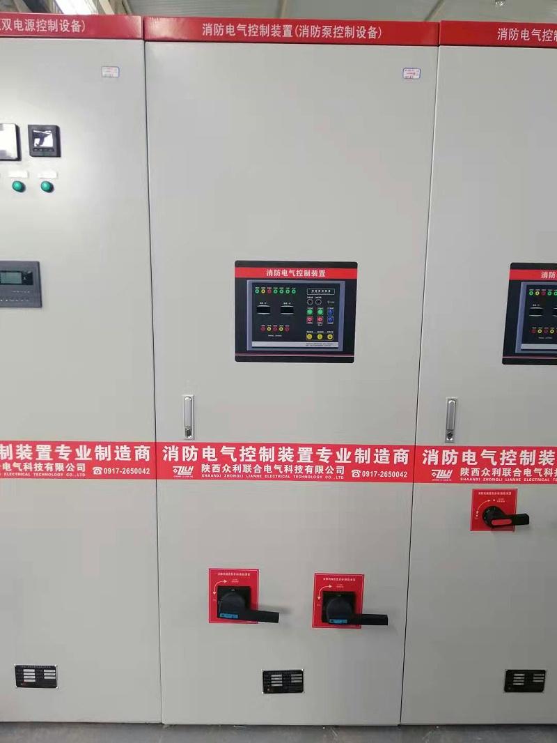 机械应急启动柜与消防水泵控制柜并柜