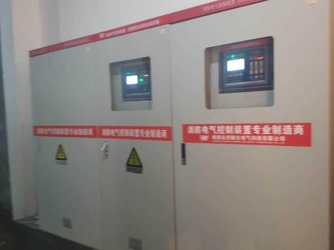 众利联合项目案例:天水永生紫御华府成套消防控制柜
