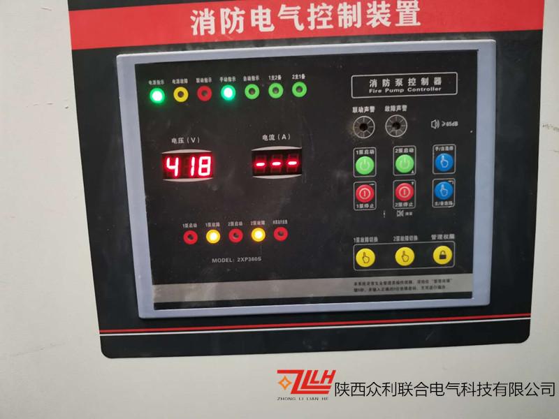 消防泵控制柜泵1泵2故障图_副本