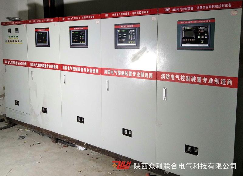 众利联合:中金 金骊福郡成套消防控制柜1