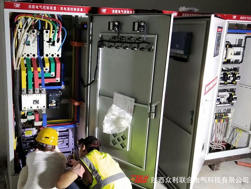 众利联合:中金 金骊福郡成套消防控制柜