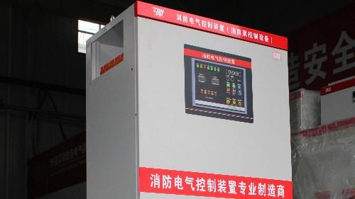 消防水泵控制柜接线图及技术标准要求